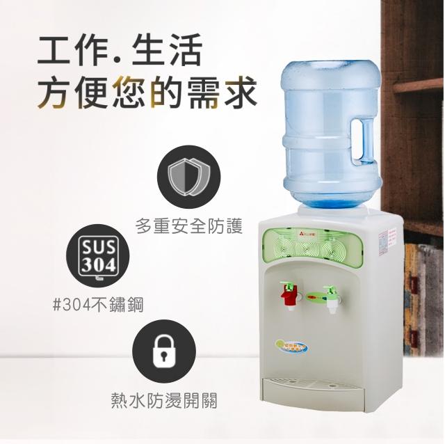 【元山】溫熱桶裝飲水機