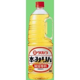 宝 本みりん 厨房専科 1800mlペット(1)