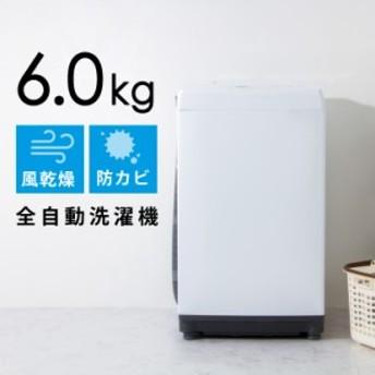 全自動洗濯機 6kg 風乾燥機能付 ホワイト 白 防カビ 抗カビステンレス槽 風乾燥 GPW-M60A 6.0kg 6キロ simplus シンプラス(代引不可)【送