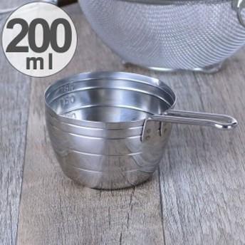 計量カップ クックパル・スマート メジャーカップ 200ml ( メジャーカップ 計量コップ カップスケール 0.2L 両口 計量器具 キッチン
