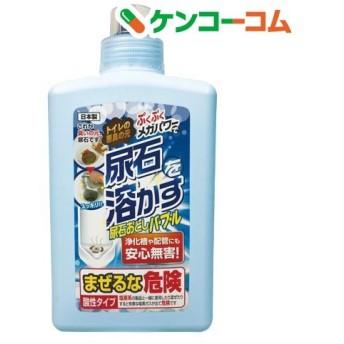 高森コーキ ぷくぷくメガパワーで尿石を溶かす 尿石おとしバブル ( 1L )
