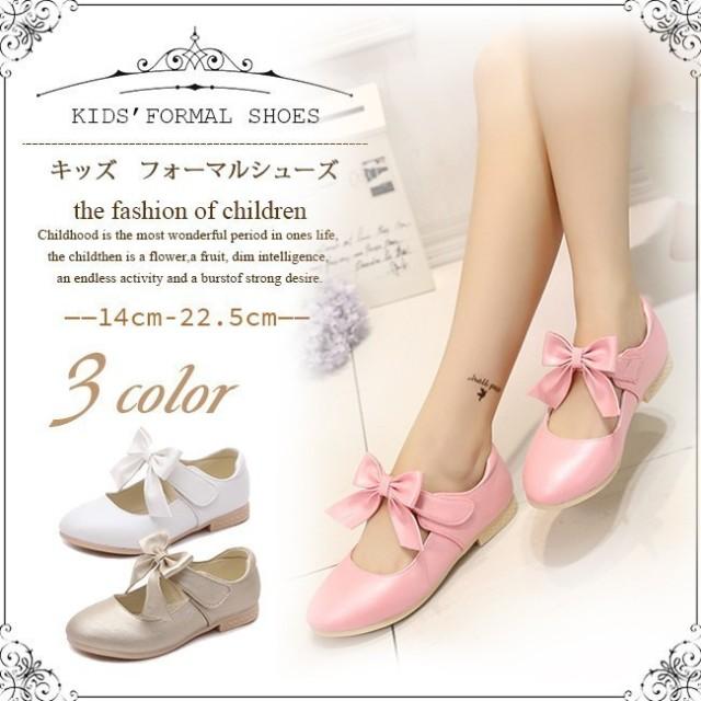 27f0fba203b77 キッズ フォーマルシューズ ドレスシューズ 女の子 子供靴 フォーマル靴 結婚式 発表会 演奏会