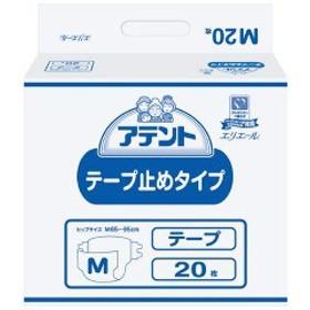 アテント テープ止めタイプ M 業務用(20枚入)[大人紙おむつ テープ]