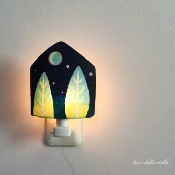 * 再販 * Night Lamp*「 夜の森へ for summer 」