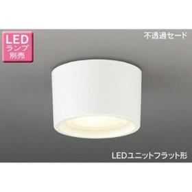 LEDユニットフラット形 小形シーリングライト 引掛シーリング対応 不透過セード ランプ別売 LEDG85004 東芝