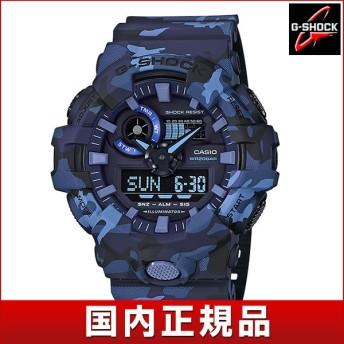 G-SHOCK Gショック CASIO カシオ GA-700CM-2AJF アナログ デジタル メンズ 腕時計 国内正規品 黒 ブラック 青 ブルー ネイビー ウレタン