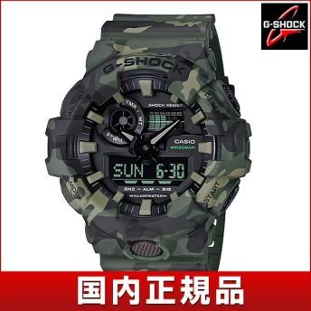 G-SHOCK Gショック CASIO カシオ GA-700CM-3AJF アナログ デジタル メンズ 腕時計 国内正規品 黒 ブラック 緑 グリーン カーキ ウレタン