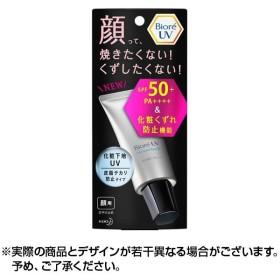 ビオレUV化粧下地UV 皮脂テカリ防止 ×1個