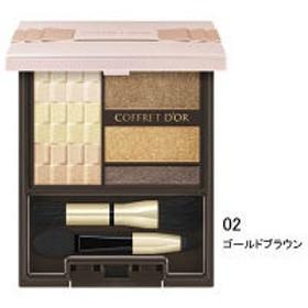 COFFRET DOR(コフレドール) ヌーディインプレッションアイズ 02ゴールドブラウン Kanebo(カネボウ)