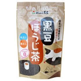 がんこ茶家 黒豆ほうじ茶 ティーバッグ 1袋(16バッグ入)
