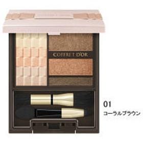 COFFRET DOR(コフレドール) ヌーディインプレッションアイズ 01コーラルブラウン Kanebo(カネボウ)