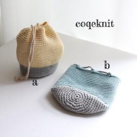丁寧に編んだコップ袋◆入園入学◆ツートン 巾着