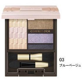 COFFRET DOR(コフレドール) ヌーディインプレッションアイズ 03ブルーベージュ Kanebo(カネボウ)