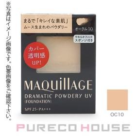 資生堂 マキアージュ ドラマティックパウダリー UV (レフィル) (リニューアル) #オークル10