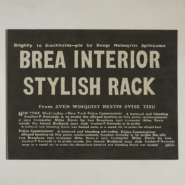 男前 インテリアボード BREA-1615