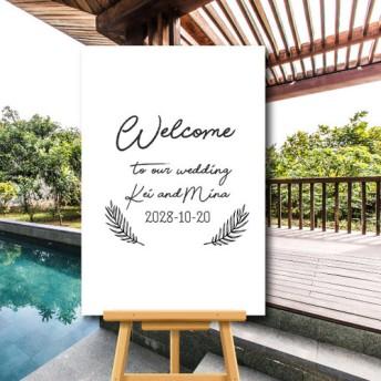 ウェルカムボード 名入れ シンプル モノトーン ポスター印刷 パネル加工OK bord0109 結婚式 二次会
