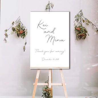 ウェルカムボード 名入れ シンプル モノトーン ポスター印刷 パネル加工OK bord0108 結婚式 二次会