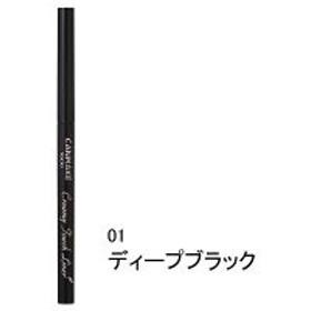CANMAKE(キャンメイク) クリーミータッチライナー 01ディープブラック 井田ラボラトリーズ