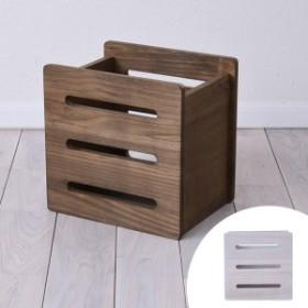 キューブボックス 専用引出し 木製 アンティーク仕上  CUBIC ( 引き出し 収納ボックス )