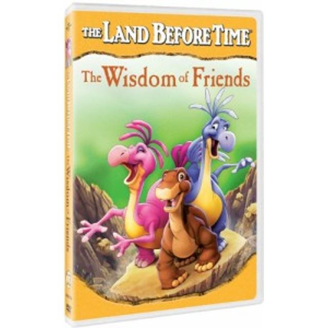 LAND BEFORE TIME: WISDOM OF FRIENDS (アニメ輸入盤DVD)(2017/9/12)