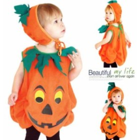 ハロウィン衣装 かぼちゃ ベビー 女の子 男の子 子供用 仮装 ハロウィーン 幼稚園 キッズ コスプレ コスチューム ハロウィン