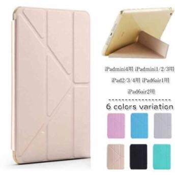 iPad カバー ipad mini4 mini mini2 手帳型 ipadmini4 アイパッド mini3 第5世代 i