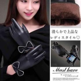 手袋 レディース グローブ 暖かい リボン 女性用 かわいい 合皮 レザー 革 冬 裏起毛 無地 雑貨 オシャレ フェミニン 上
