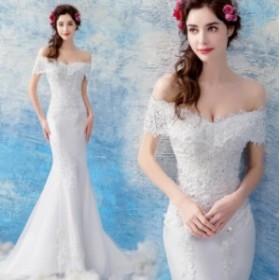 パーティードレス  ウエディングドレス ロングドレス 結婚式 二次会  レース マーメイドライン オフショルダー  大きいサイズ