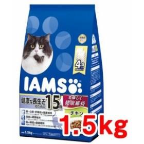 アイムス 15歳以上用 健康な長生きのために チキン(1.5kg)[キャットフード(ドライフード)]