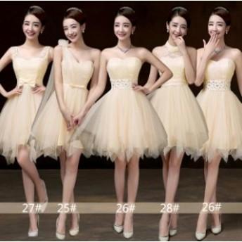 ドレス パーティードレス 結婚式 ワンピース Aライン ベアトップ ロング 安い 花嫁 ウェディングミニドレス 不規則