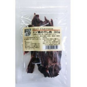 ベストパートナー エゾ鹿の干し肉(30g)[犬のおやつ・サプリメント]