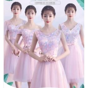 ドレス パーティードレス 結婚式 ワンピース Aライン ベアトップ ロング 安い 花嫁 ウェディングミニドレス