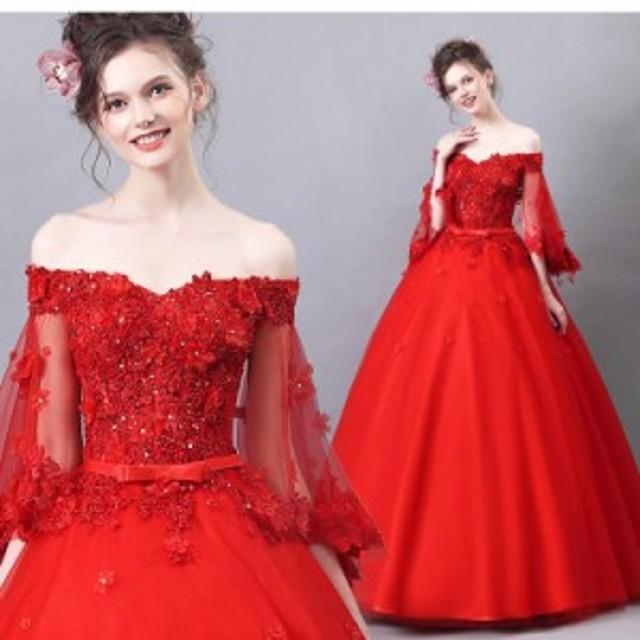 30999f58e5c7d 花嫁 カラードレス ウエディングドレス オフショルダー レッド結婚式二次会披露宴イブニングドレス演奏会