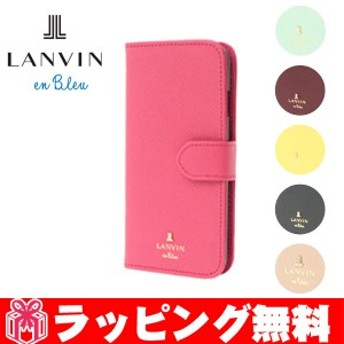 ランバン iPhoneケース スマホケース スマホカバー iPhone8/7対応ケース LANVIN en Bleu 手帳型