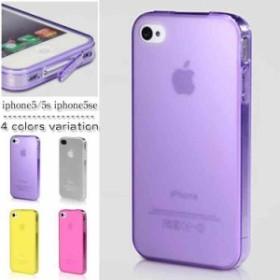 9b12f00ffb iphone5S ケース iPhone5 ハード 3カラー ケース 保護ケース 保護カバー iPhone5ケース iPhone5