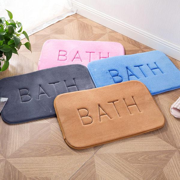 時尚創意地墊189 廚房浴室衛生間臥室床邊門廳 吸水長條防滑地毯(57*38cm 1件裝)