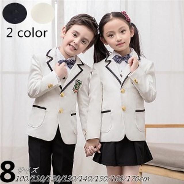 982fe122e54e4 100cm~170cm 卒業式 スーツ 入学式 スーツ 女の子 男の子 スーツ キッズ パイピングジャケット 白