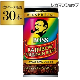 缶コーヒー ボス BOSS 30缶 1ケース販売 BOSS レインボーマウンテン 185g×30本 1本あたり62円(税別) 長S