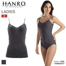 (ハンロ)HANRO WOOLENSILK ベーシックキャミソール 天然繊維 保温 吸放湿性 なめらか ストレッチ
