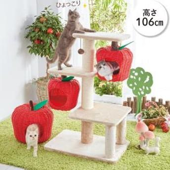 幸せのりんごタワー りんごハウス(別売)