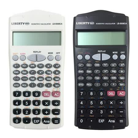 LIBERTY神機妙算-工程型10位數計算機