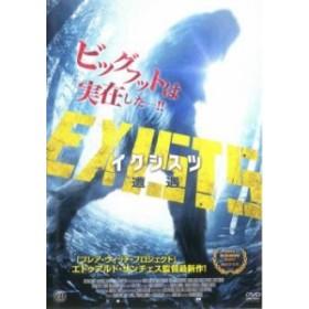 cs::イグジスツ 遭遇 中古DVD レンタル落ち