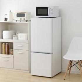 クーポンで5%OFF 冷蔵庫 2ドア 156L アイリスオーヤマ 冷凍庫 一人暮らし 二人暮らし 新生活 ノンフロン冷凍冷蔵庫 ホワイト AF156-WE 白物家電 大容量(568921) (送料無料)