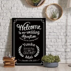 黒板手描き風 ウェルカムボード 結婚式 チョークボード
