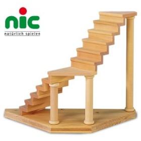 nic ニック社 Bodo Hennig ボードヘニッヒ ドールハウス 人形の家用 階段 ~ドイツ・Bodo Hennig(ボー