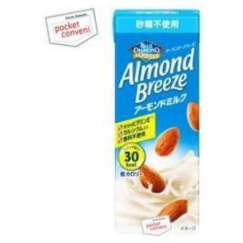 ポッカサッポロ アーモンドブリーズ 砂糖不使用 200ml紙パック 24本入 (アーモンドミルク)