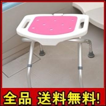 【すぐ使えるクーポン進呈中】【送料無料!ポイント2%】折りたたみシャワーベンチ 背なし お風呂用 椅子 シャワーチェア 入浴椅子