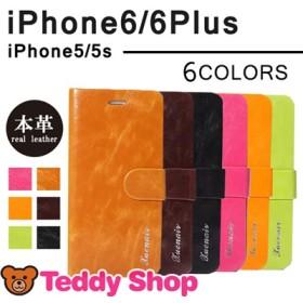 送料無料本革iphone6ケース iphone6 plusケース アイフォン6プラス 手帳型ケース アイホン6ケース iphone5sケース iphone5ケース スマホケース アイフォン5s レザー