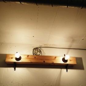 ライト by shibuyarepublic