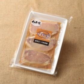 北海道トンデンファーム 豚肩ロース味噌漬け / ウィンナー ソーセージ ビール 自宅用 単品 まとめ買い BBQ 家庭用